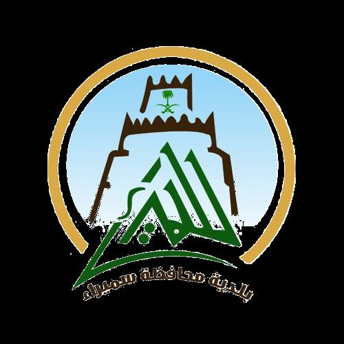 بلدية سميراء