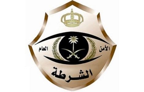 المديرية العامة لشرطة الباحة